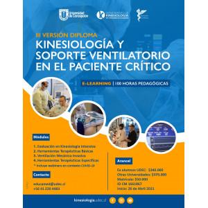 (Arancel Normal) Diploma en Kinesiología y Soporte Ventilatorio en el Paciente Crítico